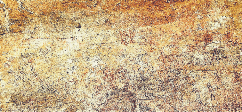 dessin préhistorique d'Inde à Ongna Chhattisgarh près de Raigarh