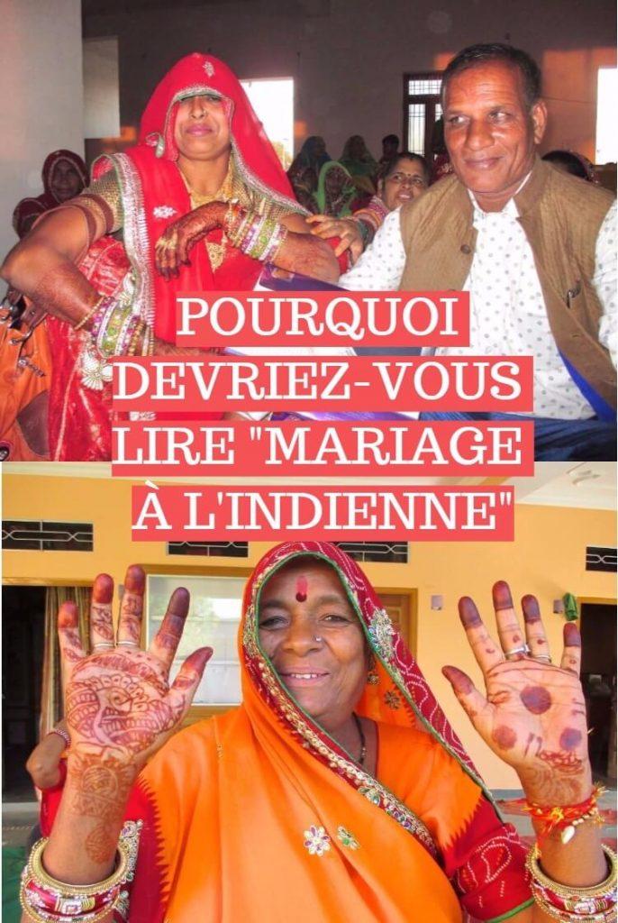 Mariage indien - critique du livre Mariage à l'indienne de Kavita Daswani - avis complet