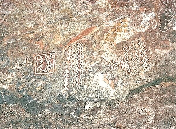 Kabra Pahad Raigarh Chhattisgarh - Tribal cave paintings