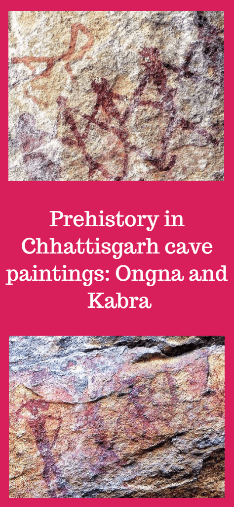 Prehistoric paintings depicted as alien drawings in Chhattisgarh India Raigarh