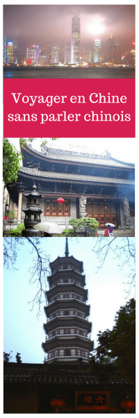 Peut-on voyager en Chine sans parler chinois - Hong Kong et Canton