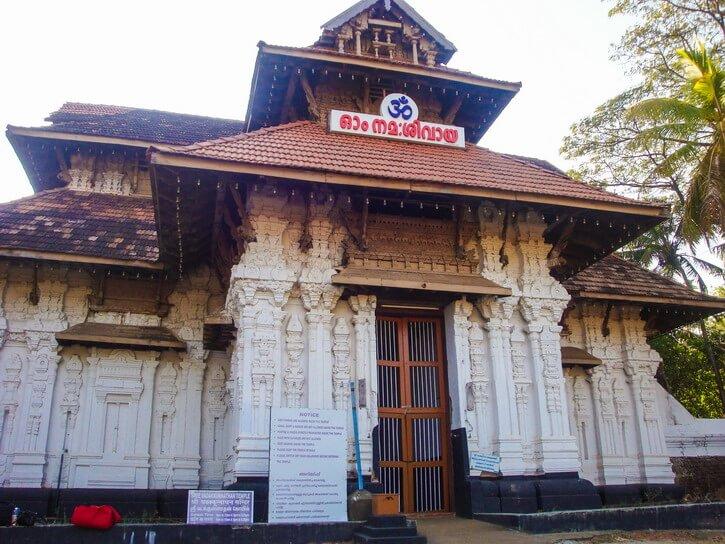 Temple de Thrissur au Kerala en Inde