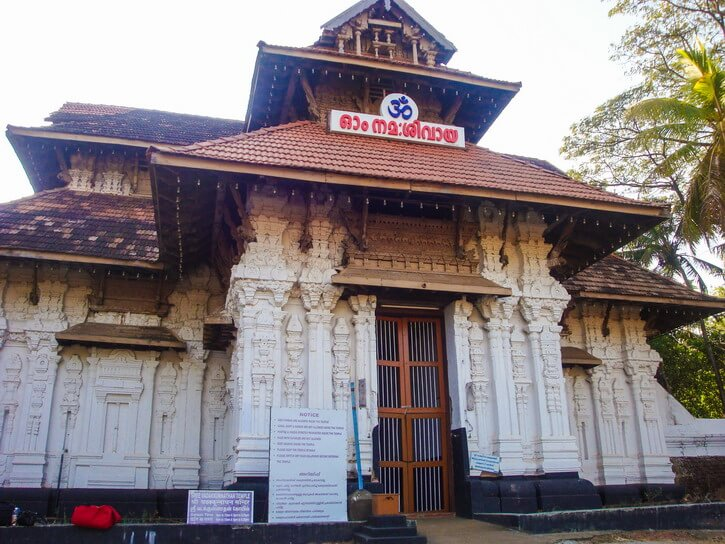 Temple in Thrissur Kerala India