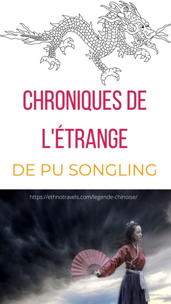 Légende chinoise par Pu Songling