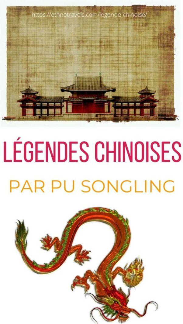La légende chinoise du 17ème siècle