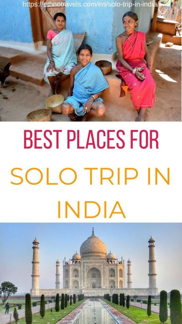 Best places for solo trip in India